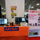 Artray Booth Image